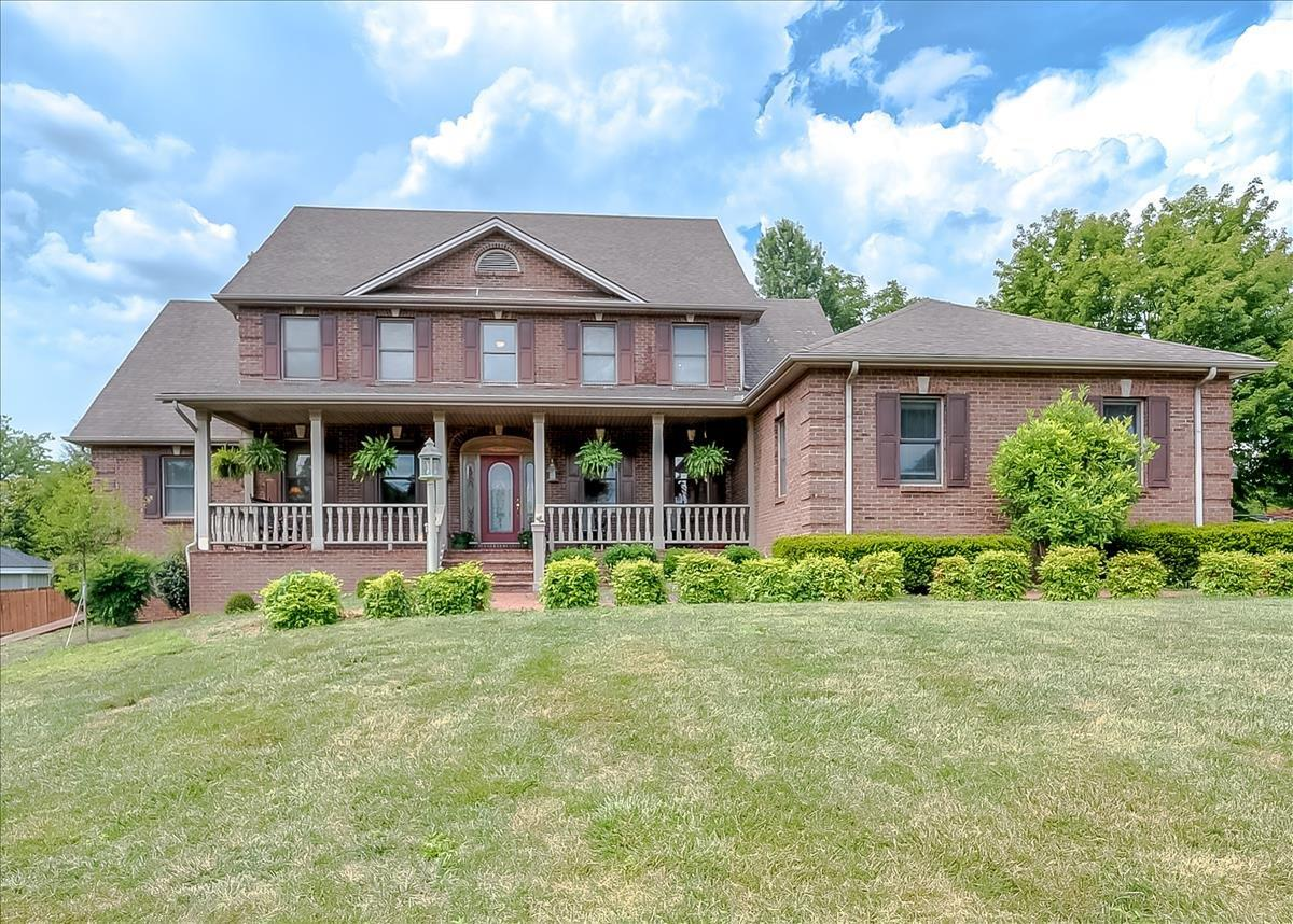 100 Camelot Dr, Winchester, KY 40391